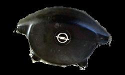 Система безопасности Omega B
